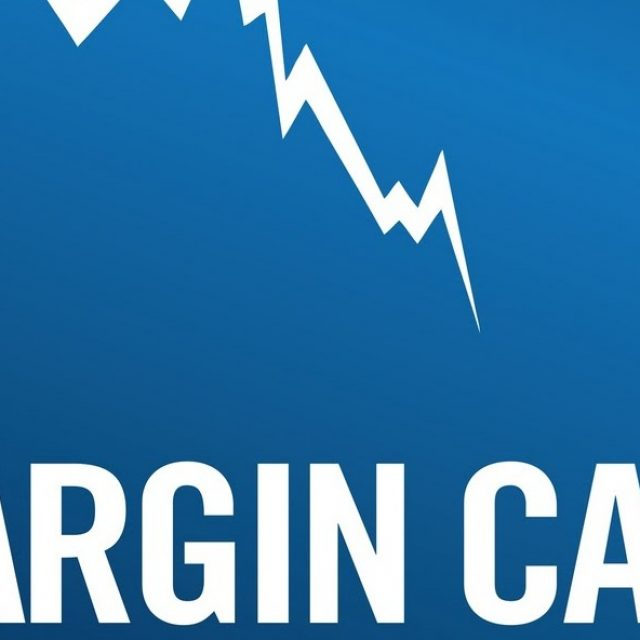What is Margin
